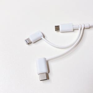 端末に合わせて一本で対応できる*USB ケーブル 3in1