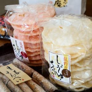綿をサンドしキルティングを&龍野「觜崎屋 本店 」さんでお土産を