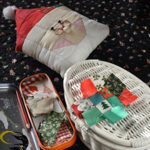 開始! クリスマスカラーのハギレでミニ巾着