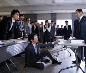 七つの会議~封建制会社