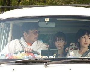 翔んで埼玉~翔んでないのに一番翔んでる麻生久美子