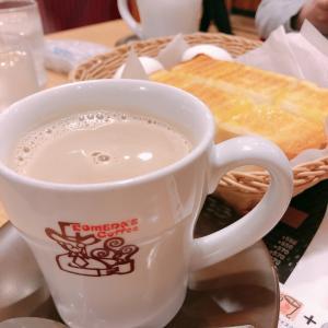 高級喫茶店コメダ珈琲でモーニング!