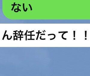 2020 8月株主優待発表会!←逆日歩ドキドキ♡