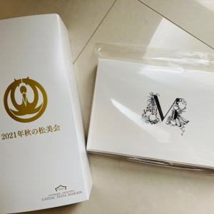 銀座松屋の松美会←2021年秋