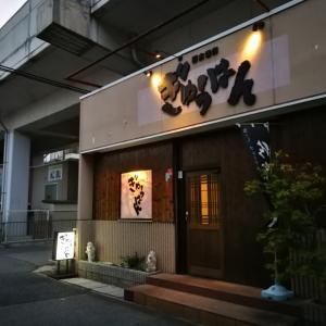神戸へ焼肉