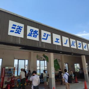 淡路島PCX納車ツーリング