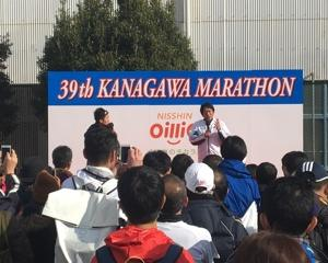 2017神奈川マラソン ハーフ