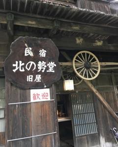 2016道志村トレイルレース  レポ