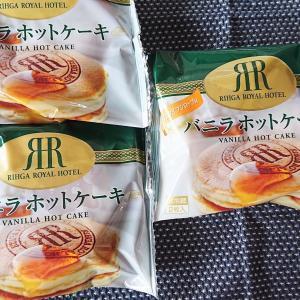 ポチ予定☆リーガロイヤルのホットケーキ&プリン(到着画あり🎵)