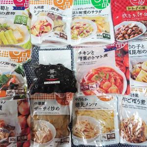 〈到着画〉カネ吉の惣菜おまかせセット☆有ると安心💛