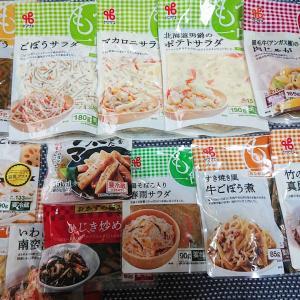 20時再販☆〈到着画あり〉カネ吉の惣菜おまかせセット+1パック