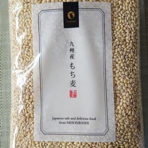 〈レポ〉九州産もち麦☆リピ決定