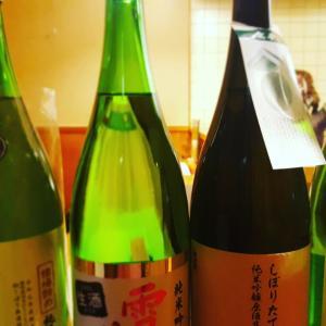 日本酒しぼりたて