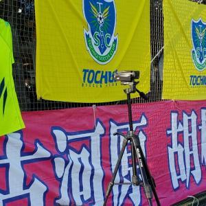 関東女子サッカーリーグ入れ替えトーナメント。