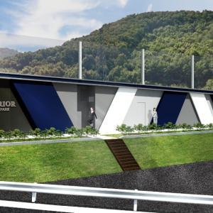新スタジアム建設へ。