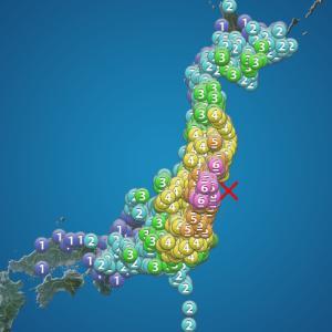 昨夜、福島・宮城で震度6強。