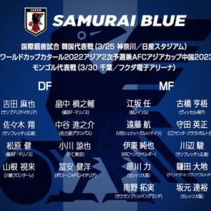 江坂任、日本代表入り。