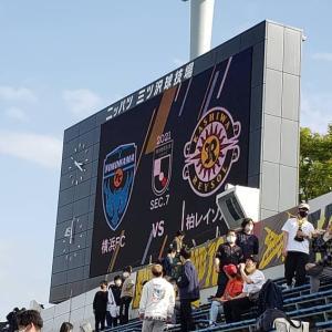 J1第7節 横浜FC vs 柏レイソル戦。