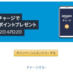 Amazon☆本日プライムデーセール最終日!!『ギフト券チャージで最大3%ポイントプレゼント』 にも参加しましょう~ヾ(≧▽≦)ノ