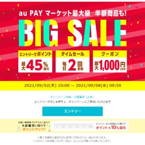 モッピー☆本日終了!「au PAYマーケット 最大級BIG SALE エントリーでポイント最大45%還元!!」実施中ですッヾ(≧▽≦)ノ
