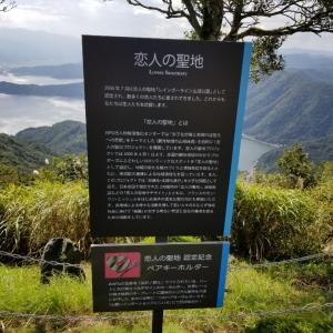 福井を満喫・芦原温泉1泊2日