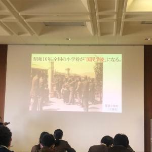 滋賀県 修学旅行