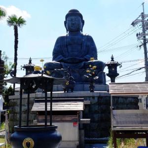石切り神社(1)@2020-09-21