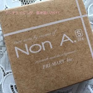 こだわりの素材で日本人の肌に合わせて作られた薬用ニキビ専用石けん Non A ノンエー