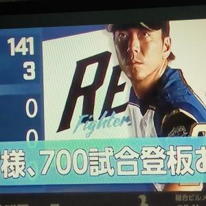 対オリックス戦!連勝!Good!