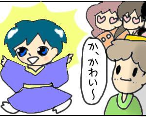 桐壺15.源氏物語イラスト訳