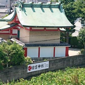 日吉神社で御朱印