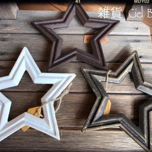 今まさに使いたい星の鍋敷き!これもSALEですよ!♪