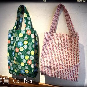 忘れがちなお買いものバッグもこの可愛さなら忘れない!と謎!♪