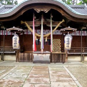 #1171 姫嶋神社