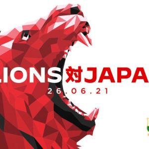 British &Irish Lionsメンバー!(^^)!