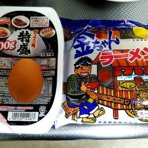 【おうちごはん】インスタントラーメン・ライスの美味しい食べ方!