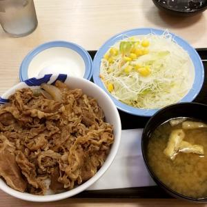 松屋広島千田店 牛めし大盛り・生野菜玉子セット600円