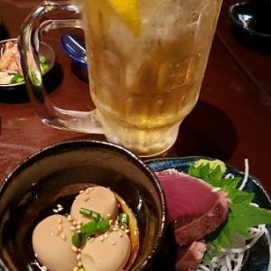 お気に入りになった沖縄料理店~がらくた~@横浜 能見台