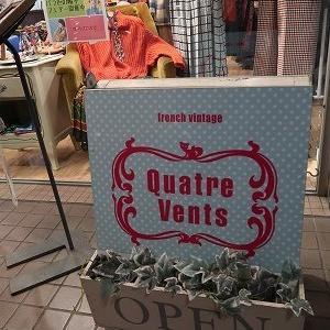 待ちに待ったバラ色の帽子フェアが始まった!!~Quatre-Vents~