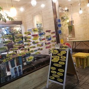 伊勢佐木モールの激安韓国居酒屋~純ちゃんのおもてなし韓国食堂~@横浜 黄金町