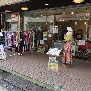 さぁ!! GO TO SALEだ!! ~Quatre-Vents~@横浜 石川町
