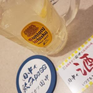 飲みPassで1杯199円~串カツ田中~@横浜 金沢文庫