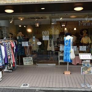 50%OFF SALEが始まった!!~Quatre-Vents~@横浜 元町