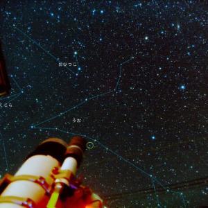<Ⅰ-09~12 太陽系外縁> 自宅で撮った『大宇宙SCALE』