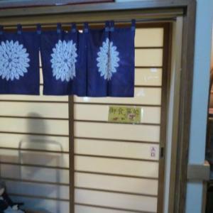 花巻 台温泉 観光荘(6)