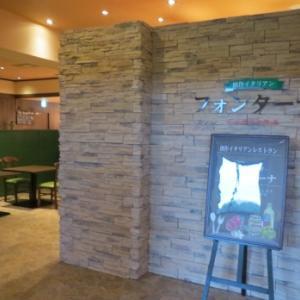 鶯宿温泉 ホテル森の風鶯宿(4)