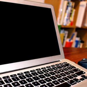 パソコンだけ、スマホだけ、タブレットだけのみということはないですね。