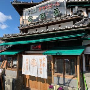 元伊勢籠神社と眞名井神社と35年前から通っている富田屋さん