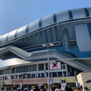 2月24日京セラドーム 今市隆二・登坂広臣ライブレポ