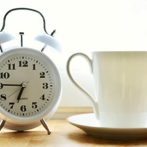 ブログを書く時間を確保する前に